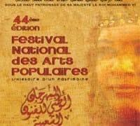 FESTIVAL DES ARTS LOGO